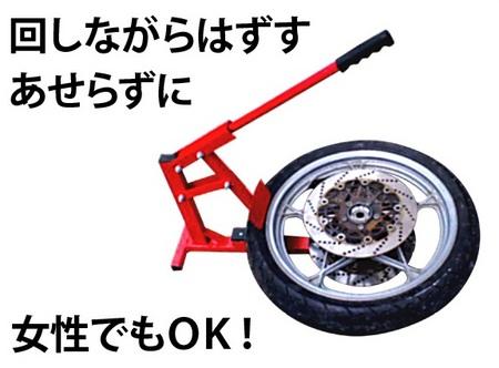 ghうぇd無題.jpg